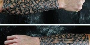 Small arm Celtic style typical tattoo pattern
